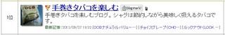 chrome 2013-09-29 17-20-10-917.jpg